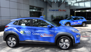 ComfortDelGro Expands Electric Taxi Trial With Hyundai's Latest Model
